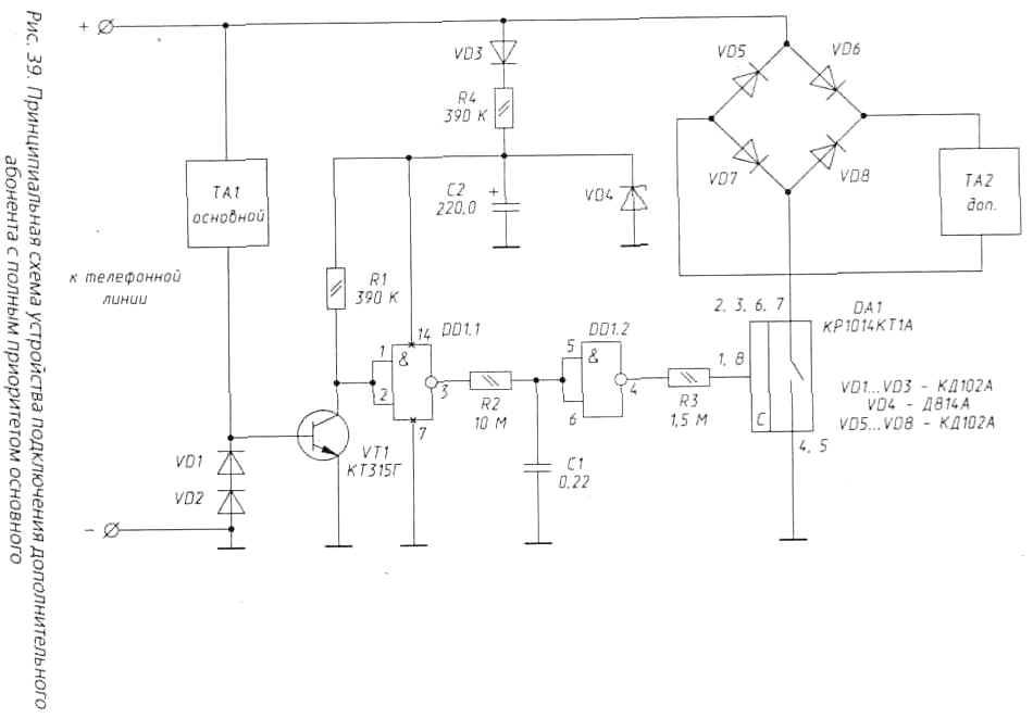 Принципиальная схема 2 х линейного телефона panasonic kx 3155 panasonic kx 3155 panasonic kx 3155 panasonic kx...