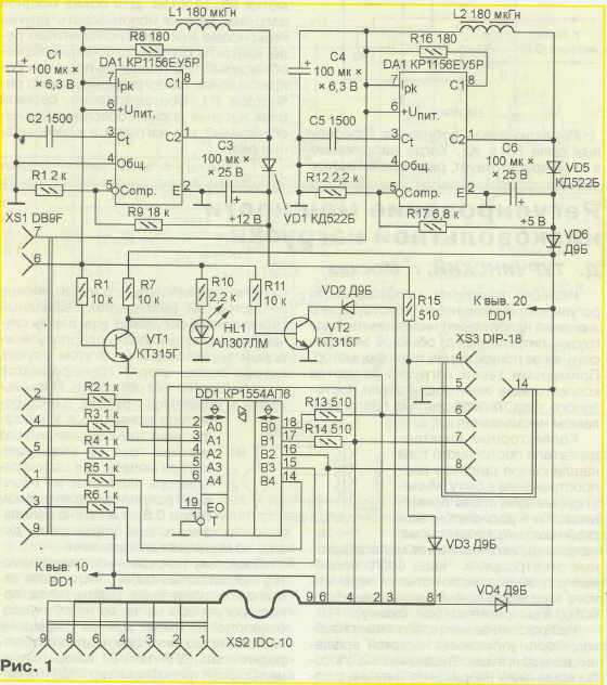 Программатор, схема которого приведена на рис. 1, обладает всеми возможностями упомянутого выше и работает под...