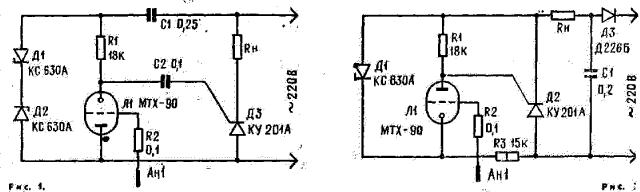 Последовательно с тринистором в сеть напряжением 220 В включают лампу накаливания мощностью 25 Вт.  Если лампа не...